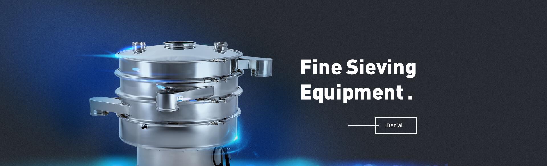 Fine sieving equipment - Gaofu Sieving